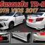 VIOS 2017 - TR-D thumbnail 1