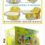 เก้าอี้สารพัดประโยชน์เด็กเล็กสำหรับหัดนั่งและสระผม Multi-Function Baby Chair thumbnail 4