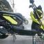 ZOOMER-X ตัวไมล์ดำ สีสวยสด เครื่องเดิมดี ขับขี่เยี่ยม ราคา 28,000 thumbnail 11