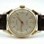 นาฬิกาเก่า BUSCH ออโตเมติก thumbnail 4