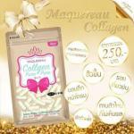 Maquereau Collagen 1 ซอง บรรจุ 60 เม็ด ฟรีค่าจัดส่ง EMS