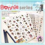 (6 แผ่น/ชุด) สติ๊กเกอร์ Bonnie Series Sticker Set
