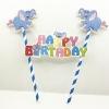 ป้ายกระดาษ Happy Birth Day (ราคา/ชิ้น)