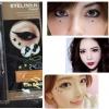 Kiss Beauty color Duo Eyeliner Super Star อายไลเนอร์ 2in1 2 สไตล์ในหนึ่งเดียว อายไลเนอร์ + ปั๊มดาว