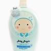โลชั่นอาบน้ำ Baby bright goat milk collagen shower lotion 750ml.หนัก900g.