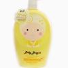โลชั่นอาบน้ำ Baby bright caviar ginseng shower lotion 750ml.หนัก900g.