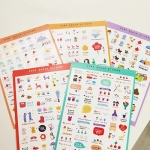 (5 แผ่น/ชุด) สติ๊กเกอร์ Cube Sugar Sticker Set