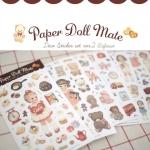 (6 แผ่น/ชุด) สติ๊กเกอร์ Paper Doll Mate Deco Sticker Set ver.2
