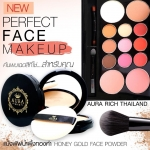 Aura Rich Perfect Face Makeup แป้งพัฟ+พาเลทเมคอัพ กันน้ำ100%