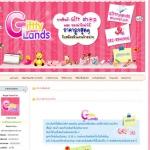 www.gifttylands.com