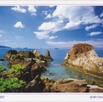 โปสการ์ด แหลมไชยเชษฐ์ อุทยานแห่งชาติหมู่เกาะช้าง จังหวัดตราด /ทะเล/ชายหาด/อุทยานแห่งชาติ