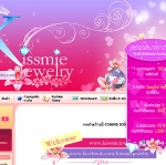 www.kissmiejewelry.com