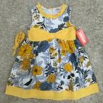เสื้อผ้าเด็ก (พร้อมส่ง!!) 041060-12