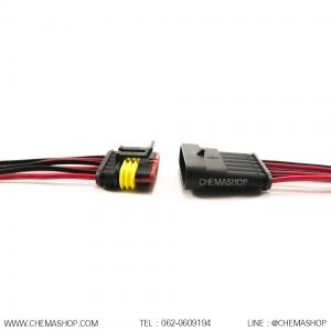 Connector ต่อสายไฟกันน้ำแบบมีสาย 6 ช่องเสียบ