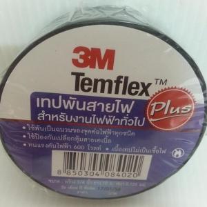เทปพันสายไฟ 3M Temflex™ Plus