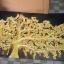 Arthome223 ต้นไม้ทองโชคลาภ เหรียญจีนโบราณ thumbnail 10