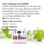 Reborn brightening Cream รีบอร์นครีม ครีมหน้าใส ของ pcare skincare เลขจดแจ้ง(อย)10-1-5522874 thumbnail 2