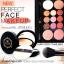 Aura Rich Perfect Face Makeup แป้งพัฟ+พาเลทเมคอัพ กันน้ำ100% thumbnail 1