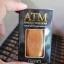 ATM Diamond Gold Soap 30 g. สบู่เพชรทองคำ สุดยอดคุณค่าอาหารผิว thumbnail 10