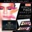 Aura Rich Perfect Face Makeup แป้งพัฟ+พาเลทเมคอัพ กันน้ำ100% thumbnail 2