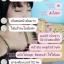 แป้งออร่าริช AURA Rich แพคเกจใหม่!! thumbnail 18