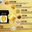 ATM Diamond Gold Soap 30 g. สบู่เพชรทองคำ สุดยอดคุณค่าอาหารผิว thumbnail 12
