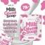 Mally Milk Gluta Soap 65 g. สบู่นมเย็น thumbnail 7