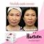 HAEWON แฮวอน สกินแคร์จากเกาหลี ฟรีEMS (ของแท้ พร้อมส่ง) thumbnail 12