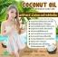 Cold Pressed Coconut Oil by Mermaid น้ำมันมะพร้าวสกัดเย็น thumbnail 12