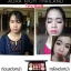 Aura Rich Perfect Face Makeup แป้งพัฟ+พาเลทเมคอัพ กันน้ำ100% thumbnail 9