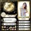 แป้งออร่าริช AURA Rich แพคเกจใหม่!! thumbnail 21