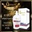 Queen BL White Lotion 500 ml. โลชั่น ควีน บีแอล ราชินีความขาว thumbnail 1