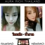 Aura Rich Perfect Face Makeup แป้งพัฟ+พาเลทเมคอัพ กันน้ำ100% thumbnail 4