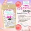 MAQUEREAU Collagen Pure Pure แมคครูล คอลลาเจน เพียว เพียว thumbnail 1