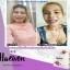HAEWON แฮวอน สกินแคร์จากเกาหลี ฟรีEMS (ของแท้ พร้อมส่ง) thumbnail 11