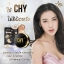 Chy cushion By แพท ณปภา thumbnail 4