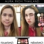 Aura Rich Perfect Face Makeup แป้งพัฟ+พาเลทเมคอัพ กันน้ำ100% thumbnail 6