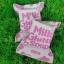 Mally Milk Gluta Soap 65 g. สบู่นมเย็น thumbnail 3