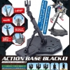 ACTION BASE 1 (BLACK) (สีดำ)