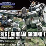 HG 1/144 GUNDAM GROUND TYPE