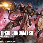 รอเข้าสต๊อก HG 1/144 GUNDAM FSD