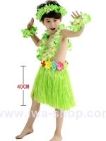 ชุดฮาวายเด็กกระโปรงฟาง พร้อมเซตพวงมาลัย รุ่นหนาพิเศษ 40 cm สีเขียว