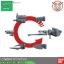 HGBC 1/144 CHANGELING RIFLE thumbnail 3