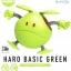 HAROPLA HARO BASIC GREEN thumbnail 1