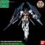 HGBD 1/144 GUNDAM AGEⅡ MAGNUM thumbnail 10