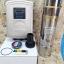Solar Pump SS-1300w-48-H thumbnail 5