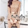 Elegant Premium Flora Long-Sleeve Lace Dress