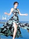 Maxi dress เว้าหลัง เดรสผ้าพิมลาย มีซับ