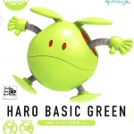 HAROPLA HARO BASIC GREEN