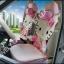 ชุดหุ้มเบาะลาย Hello Kitty แบบเต็มตัวผ้าตาข่าย (ชูมพู) thumbnail 2